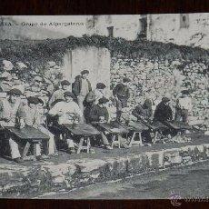 Postales: AZPEITIA (GUIPUZCOA), GRUUPO DE ALPARGATEROS, PROP. DE H. Y M. GUIVERT, E.J.G. PARIS IRUN, SIN CIRCU. Lote 50385135
