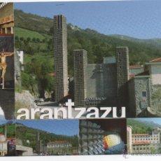 Postales: POSTAL -DEL MONASTERIO DE ARANTZAZU (GUIPUZCOA). Lote 51147032