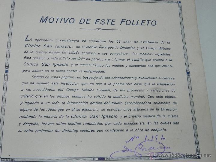Postales: CATALOGO DE LA CLINICA SAN IGNACIO, SAN SEBASTIAN, GUIPUZCOA, XXV ANIVERSARIO 1906 - 1931, TIENE 45 - Foto 6 - 51351225
