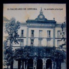 Postales: POSTAL DE CESTONA (GUIPUZCOA). BALNEARIO - LA ENTRADA PRINCIPAL. AÑOS 30.. Lote 51803997