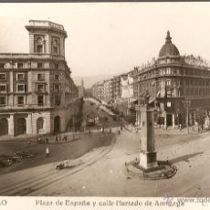 Postales: POSTAL, BILBAO, PLAZA DE ESPAÑA Y CALLE HURTADO DE AMÉZAGA, FOTO L. ROSINI, CIRCULADA. Lote 51881188