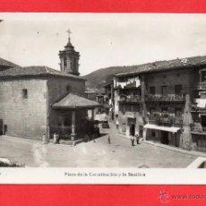 Postcards - lezo. plaza de la constitución. guilera - 53043986