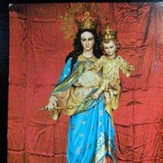 Postales: POSTAL MARIA AUXILIADORA. SIN CIRCULAR. COLEGIO SALESIANO BARAKALDO. 1970. Lote 53786601