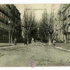 Postales: GUIPUZCOA IRUN PASEO COLON. E.J.G. REVERSO SIN DIVIDIR. CIRCULADA. Lote 53814214