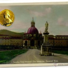 Postales: POSTAL LOYOLA GUIPUZCOA VISTA GENERAL. Lote 54543702