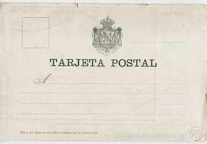 Postales: VITORIA PASEO DE LA SENDA REVERSO SIN DIVIDIR. SIGLO XIX. SIN CIRCULAR - Foto 2 - 55569672