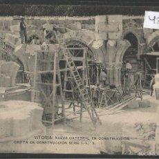 Postales: VITORIA - NUEVA CATEDRAL EN CONSTRUCCION - SERIE 1 - Nº 3-HAUSER Y MENET - (43.125). Lote 56723864