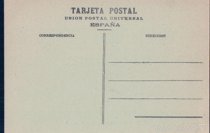 Postales: TARJETA POSTAL ANTIGUA DE SAN SEBASTIAN. FUENTERRABIA. INTERIOR DEL CASTILLO DE CARLOS V. TIBURCIO B - Foto 2 - 57709686