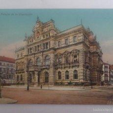Postales: POSTAL BILBAO - PALACIO DE LA DIPUTACION, CIRCULADA CON SELLO. Lote 57950195
