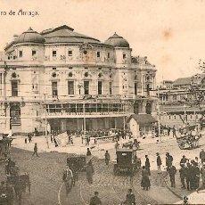 Postales: BILBAO - TEATRO DE ARRIAGA - LIBRERIA VERDES - ANIMADA. Lote 58010021
