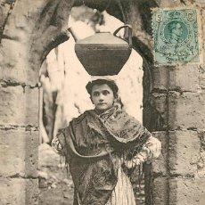Postales: FUENTERRABIA - TIPO DE UNA JOVEN ESPAÑOLA - ND Nº41. Lote 58010254