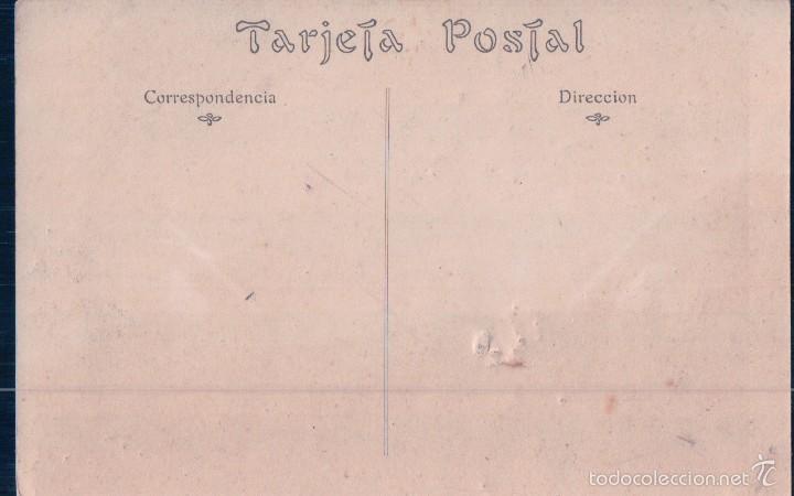 Postales: POSTAL FUENTERRABIA.- INTERIOR DE LA IGLESIA (SIGLO XVII) - Foto 2 - 58015938