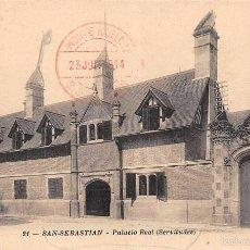 Postales: SAN SEBASTIÁN (GUIPUZCOA).- PALACIO REAL (SERVITUDES). Lote 61241791