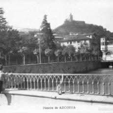 Postales: PASEOS DE AZCOITIA (GUIPUZCOA). Lote 61246827