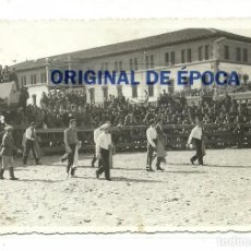 Postales: (PS-49767)POSTAL FOTOGRAFICA DE LOYOLA-CAPEA EN EL FESTIVAL DE SAN FERNANDO,CUARTELES. Lote 62990348