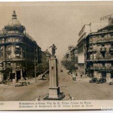 Postales: BILBAO Nº 150. MONUMENTO Y GRAN VÍA DE D. DIEGO LÓPEZ DE HARO. MADYMA. Lote 63471216