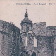 Postales: POSTAL DE GUIPÚZCOA. FUENTERRABIA HONDARRIBIA. PUERTA PRINCIPAL. 5 ND FOT. Lote 64758775