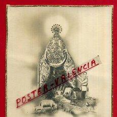 Postales: POSTAL ARANZAZU, GUIPUZCOA, NTRA. SRA. DE ARANZAZU, PATRONA DE GUIPUZCOA, P84554. Lote 65674202