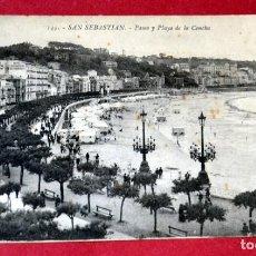 Postales: POSTAL DE SAN SEBASTIAN: PASEO Y PLAYA DE LA CONCHA. Lote 67775129