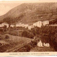 Postales: PS7087 BALNEARIO DE CESTONA 'LOS HOTELES Y RÍO UROLA'. SIN REFERENCIAS. CIRCULADA. 1946. Lote 68039461