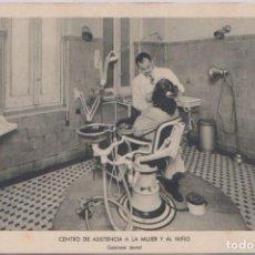 Postales: BILBAO (VIZCAYA) - CENTRO DE ASISTENCIA A LA MUJER Y AL NIÑO. Lote 73433179