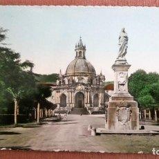 Postales: POSTAL LOYOLA - PASEO DE LOYOLA. Lote 75679459