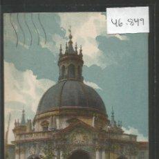 Postales: AZPEITIA - ENTRADA SAN IGNACIO -VER REVERSO -(46.849). Lote 79806313