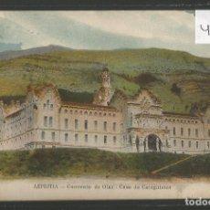 Postales: AZPEITIA - CONVENTO DE OLAZ -VER REVERSO -(46.850). Lote 79806361