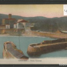 Postales: GUETARIA - VISTA GENERAL -VER REVERSO -(46.851). Lote 79806417