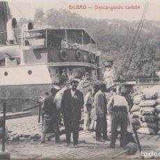 Postales: BILBAO (VIZCAYA) - DESCARGANDO CARBON. Lote 80531973