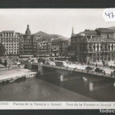 Postales: BILBAO - 102- PUENTE DE LA VICTORIA Y ARENAL - FOTOGRAFICA ROISIN - (47.516). Lote 82886716
