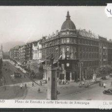 Postales: BILBAO - 243 - PLAZA DE ESPAÑA Y CALLE HURTADO DE AMEZAGA - FOTOGRAFICA ROISIN - (47.517). Lote 82886880