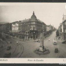 Postales: BILBAO -301- PLAZA DE ESPAÑA - FOTOGRAFICA ROISIN - (47.539). Lote 82889048