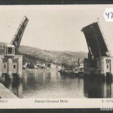 Postales: BILBAO -224- PUENTE GENERAL MOLA - FOTOGRAFICA ROISIN - (47.540). Lote 82889244