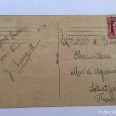 Postales: RM400 TARJETA POSTAL GUIPUZCOA SAN SEBASTIAN PP.S.XX SELLO REPUBLICA IGUELDO FUNICULAR ARTE BILBAO. Lote 82974052