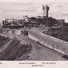 Postales: POSTAL ANTIGUA SAN SEBASTIAN - PARQUE DE IGUELDO. Lote 84794544