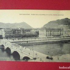 Postales: POSTAL SAN SEBASTIÁN, GUIPÚZCOA, PASEO ZURRIOLA - P3170. Lote 85008575