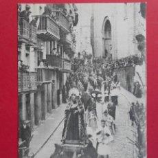 Postales: ANTIGUA POSTAL DE FUENTERRABIA ( GUIPUZCOA) - VIERNES SANTO - MATER DOLOROSO -.. R-5790. Lote 85796816