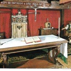 Postales: SANTUARIO DE LOYOLA. CAPILLA DE LA CONVERSIÓN Nº 18. EDIT. H.FOURNIER S.A. 1960. SIN CIRCULAR. Lote 85879988