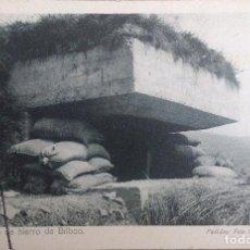 Postales: CINTURON DE HIERRO BILBAO, NIDO AMETRALLADORAS FRENTA AL GALLO, EDITA MUSEO DE LAS GUERRAS. Lote 86051188