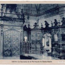 Postales: POSTAL DEVA - LA SACRISTIA DE LA PARROQUIA DE SANTA MARÍA. Lote 88162000