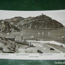Postales: SAN SEBASTIAN - VIZCAYA - REGATA DE BALANDROS - MANIPEL. Lote 91700365