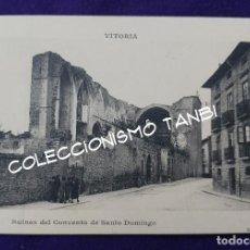 Postales: POSTAL DE VITORIA (ALAVA). RUINAS DEL CONVENTO DE SANTO DOMINGO. LIBRERIA GENERAL. AÑO 1910-1915. Lote 94018955