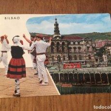 Postales: P0837 POSTAL FOTOGRAFIA BILBAO VIZCAYA EL AYUNTAMIENTO 1975 TRAJES TIPICOS. Lote 95837795