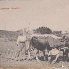 Postales: BILBAO (VIZCAYA) - LABRADORES VIZCAINOS. Lote 97095327