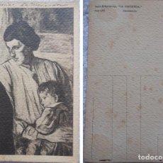 Postales: LA MERIENDA. JUAN ECHEVARRIA. ASOC ARTISTAS VASCOS, BILBAO. FOTO LUX. Lote 97417059