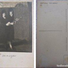 Postales: DOS AMIGAS. ALBERTO ARRUE. ASOC ARTISTAS VASCOS, BILBAO. FOTO LUX. Lote 97417115