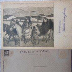 Postales: VUELTA DE LA FERIA. LUCIO O DE URBINA. ASOC ARTISTAS VASCOS, BILBAO. FOTO LUX. Lote 97417159