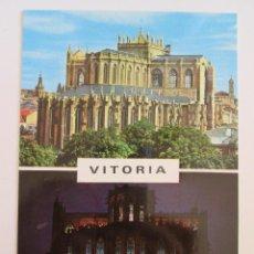 Postales: POSTAL ALAVA - VITORIA - NUEVA CATEDRAL EN CONSTRUCCION - 1968 - GARRIDO 61 - SIN CIRCULAR. Lote 98826215
