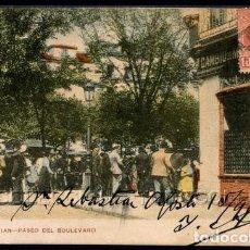 Postales: POSTAL SAN SEBASTIAN PASEO DEL BOULEVARD . LABORDE CA AÑO 1900. Lote 101220871